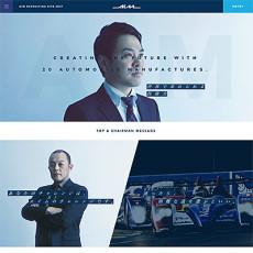 エイム株式会社新卒採用サイト