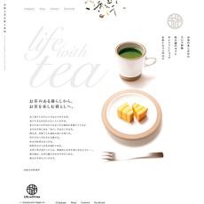 お茶の秋月園