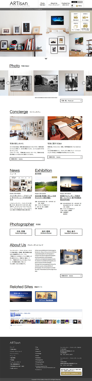 Photo Gallery ARTisan