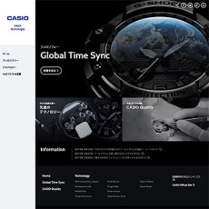 CASIO Watch Technologies