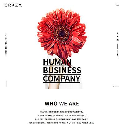 株式会社CRAZY