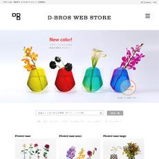 D-BROS WEB STORE