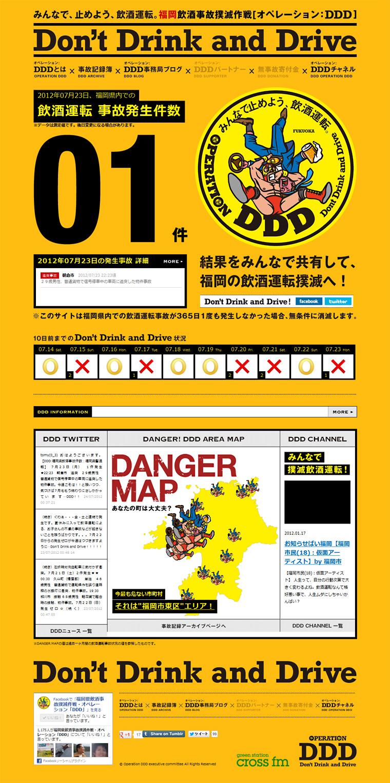 OPERATION DDD