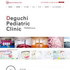 出口小児科医院