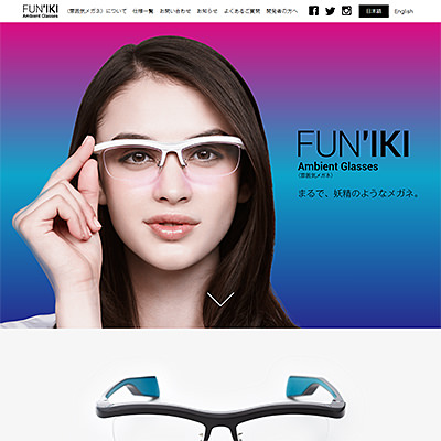 FUN'IKI Ambient Glasses