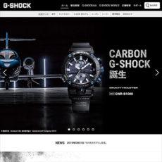 G-SHOCK公式ウェブサイト