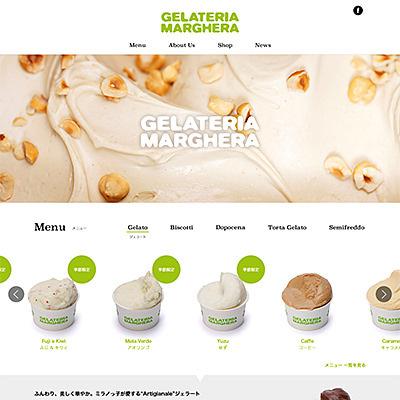 GELATERIA MARGHERA(ジェラテリア マルゲラ)