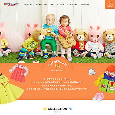 HOT BISCUITS(ホットビスケッツ)公式サイト