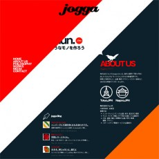 jogga(ジョッガ)