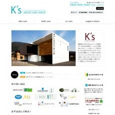 K's スキンケアショップ