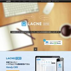 LACNE(ラクネ)