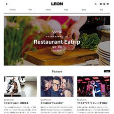 LEON(レオン) オフィシャルWebサイト