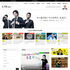 株式会社LIG
