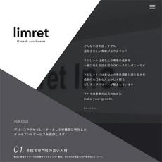 リムレット株式会社