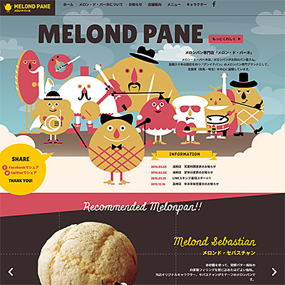 MELOND PANE(メロン・ド・パーネ)