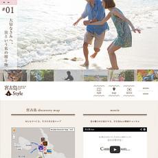 宮古島Style(スタイル)