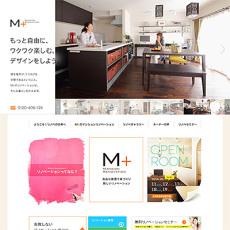 M+[エムプラス]