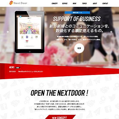 株式会社NextDoor
