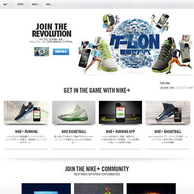 Nike.com (JP)