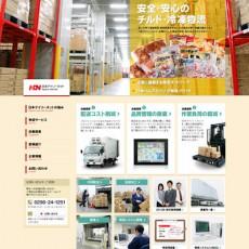 日本デイリーネット株式会社