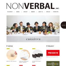 株式会社ノンバーバル
