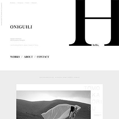 oniguili