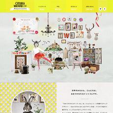 OTSUKAWATARU.COM