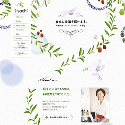 片幸子公式サイト