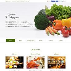Restaurant Passione(パッショーネ)