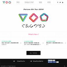 Perfume 5th Tour 2014「ぐるんぐるん」