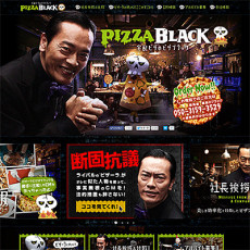 PIZZA BLACK