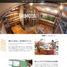 SHIMODA VILLAGE