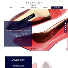 タラントン公式サイト