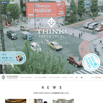 Think! Tokyo Local