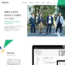 株式会社WACUL