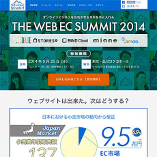 THE WEB EC SUMMIT 2014