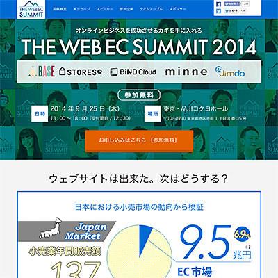 THE WEB EC SUMMIT 2014