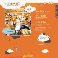 WEB SMILE