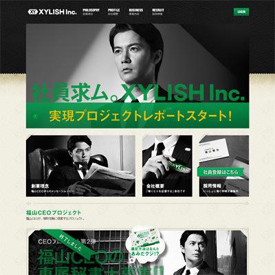 XYLISH Inc.
