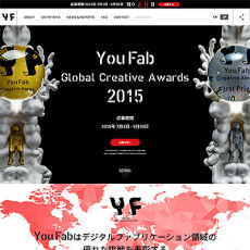 YouFab Global Creative Awards 2015