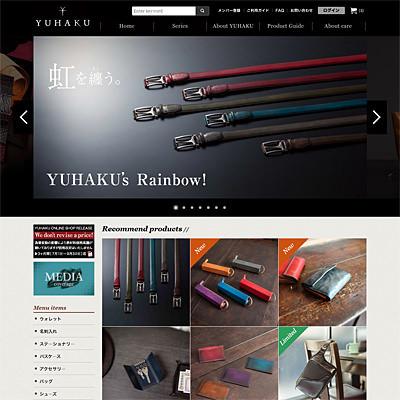 YUHAKU 公式 ONLINE SHOP